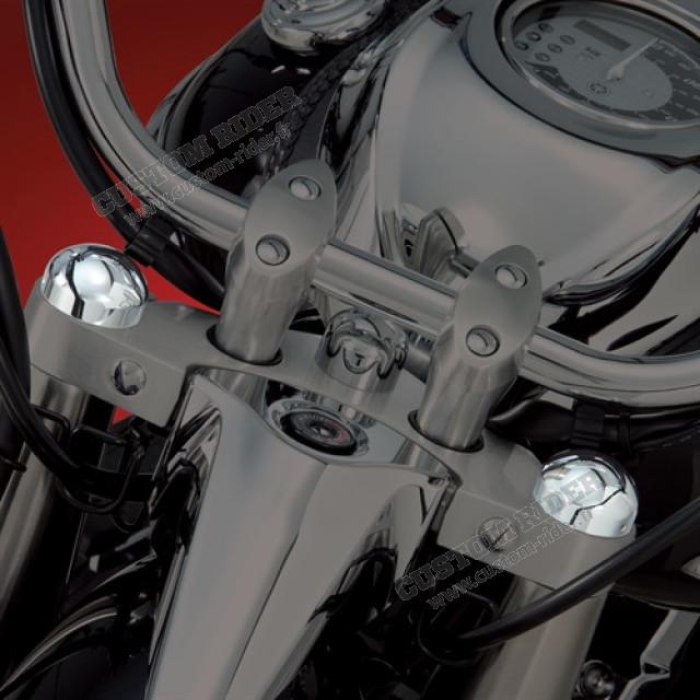 Cache bouchon de fourche - VT750/Aero/Phatom/RS/Spirit C2